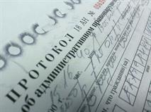 В РФ отменят 50-процентную скидку на часть нарушений ПДД, фото 1