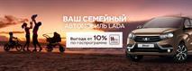 Небольшой совет по семейному бюджету: покупайте автомобиль с выгодой от 10% в ТЕХИНКОМ, фото 1