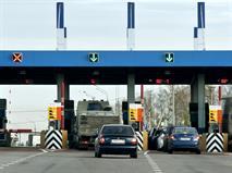 На платной трассе М-4 «Дон» повысят тарифы