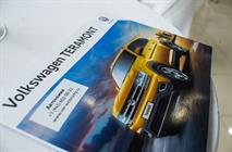 Автономия Volkswagen провел презентацию новой модели  Volkswagen Teramont, фото 4