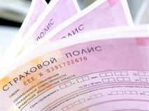 Камеры Москвы будут предупреждать водителей об отсутствии ОСАГО