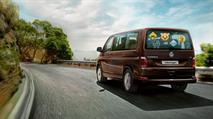 Volkswagen – для ваших фамильных драгоценностей, фото 1