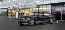АВИЛОН – ОФИЦИАЛЬНЫЙ ЛИДЕР BMW., фото 1