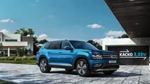 Защити свой Volkswagen Teramont всего за 3,33%, фото 1