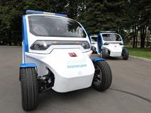 На ЧМ-2018 полиция будет работать на электрических мотоциклах и трициклах, фото 1