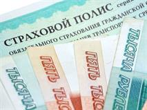 Центробанк опубликовал проект изменения цен на ОСАГО, фото 1