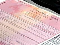 Госдума одобрила отказ от бумажного полиса ОСАГО