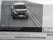 Водители избежали 5 миллионов штрафов в Москве из-за ошибок в базах