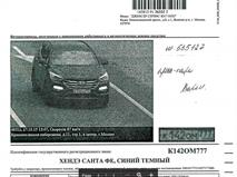 Приставы будут автоматически списывать штрафы с банковских счетов водителей, фото 1