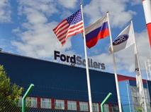 На всеволожском заводе Ford началась итальянская забастовка, фото 1