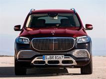 Mercedes превратил новый GLS в Maybach