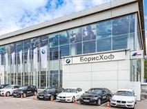 «БорисХоф» — премиальное качество BMW подкрепленное безупречным сервисом