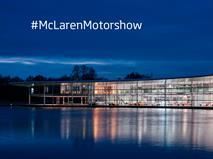 У McLaren появится еще один дорожно-трековый суперкар, фото 1