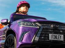 Lexus LX стал электрическим кабриолетом, фото 1