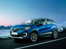 В первом полугодии в России появится обновленный Renault Kaptur, фото 1