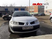 Renault Clio Campus 1.5 dCi