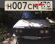 Lada (ВАЗ) 21063