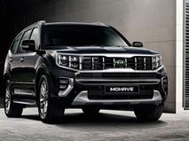 Обновленный KIA Mohave поступит в продажу 2 ноября