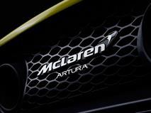 Через две недели McLaren представит совершенно новый суперкар, фото 1