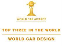 «Всемирным автомобилем года» станет электрокар или гибрид