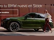 Рестайлинговый BMW X3 рассекретили в Сети