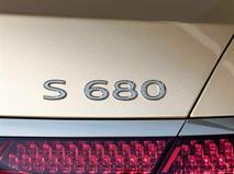 Mercedes-Maybach показал свой новый S-Class с V12, фото 1