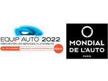 Парижский автосалон объединился с выставкой Equip Auto